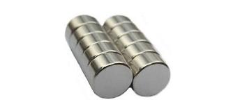 Strong Magnet – opiniones – precio