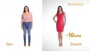XLS Medical Max Strength – precio – dónde comprar – mercadona – Amazon aliexpress – vende en farmacias – farmacia – en mercadona