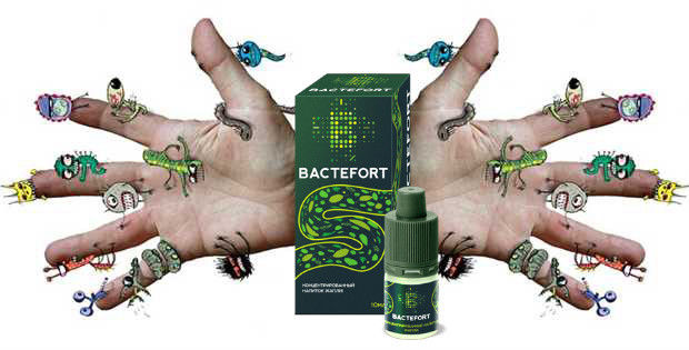 Bactefort – precio – dónde comprar – mercadona – Amazon aliexpress – vende en farmacias - farmacia - en mercadona